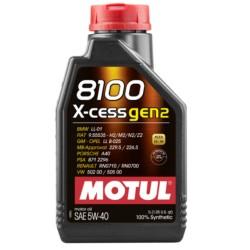 Olio motore 5W30 8100 X-Clean+ 1L - MTL-106376